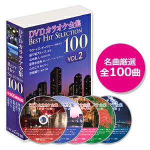 DVD���饪�������٥��ȥҥåȥ��쥯�����vol.02DKLK-1002