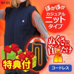 �̤����˼�ä��������奢��˥åȥ٥���(���ޥ����Ź�������)SHV-NT01/�ҡ������٥���/���ż��٥���