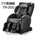 最新モデル【半額以下】マッサージチェア トラディTR-300...