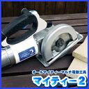 ハイパワー多機能電動工具/マルチ電動工具マイティー2/E-6105/アルファ工業【、代引手数料無料】