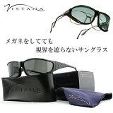 メガネの上にかける フルフェース偏光レンズオーバーサングラス