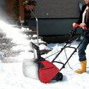 家庭用電動除雪機「スノーエレファント」D-1000/家庭用除雪機/小型除雪機/送料無料