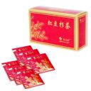 紅豆杉茶 (こうとうすぎちゃ) 2g×30包 【あす楽】【送料無料】【ノンカフェイン ノンカロリー】