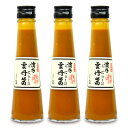 《送料無料》小浜海産物雲丹ひしお140g×3個
