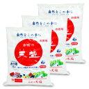 赤穂化成 赤穂の天塩 3kg × 3袋
