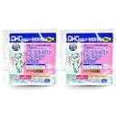 《メール便で送料無料》DHC パーフェクトビタミン+タウリン 50g × 2個 粉末 ペット用健康食品
