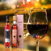 ヴィタ カベルネ アイスワイン & ノーザン・アイス 赤ワイン 各200ml 飲み比べ《送料無料》《あす楽》