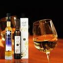 ヴィタ ヴィダル アイスワイン 白 Vita Vidal icewine カナダ カナディアン 極甘口 /送料無料ヴィタ ヴィダル アイスワイン 200ml & ノーザン・アイス 375ml 白ワイン 飲み比べ《送料無料》《あす楽》