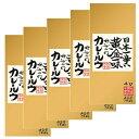 祇園味幸 日本一辛い黄金一味仕込みのカレールウ 辛口 150g × 5個