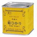 枕崎有機紅茶 姫ひかり 40g [有機JAS]【瀬戸茶生産組合 紅茶 リーフティー 茶葉 ティー 国産紅茶】《あす楽》