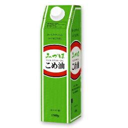 みづほ こめ油 1.5kg (1500g)[三和油脂]【米油 米サラダ油 国産原料】《あす楽》
