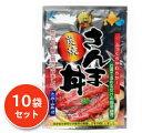 炭焼さんま丼(道東産)1.5枚 × 10袋セット [近海食品]【国産 北海道産 どんぶり ご飯のお供】《あす楽》《送料無料》