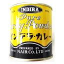 インデラ カレー スタンダード 得用400g 【あす楽 ナイル商会 indira curry powder インデラカレー】