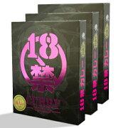18禁カレー 超痛辛(黒) × 3個 磯山商事《あす楽》