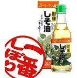 健康しそ油 230g【毎日えごま油 DHA オメガ3 αリノレン酸 えごま油 エゴマ油】