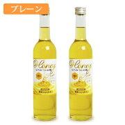 菊水酒造 HONEY RICH プレーン はちみつのお酒 ミード 500ml × 2本《あす楽》
