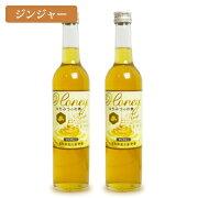 菊水酒造 HONEY RICH ジンジャー はちみつのお酒 ミード 500ml × 2本《あす楽》