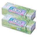 クリロン化成 驚異の防臭袋 BOS ビッグタイプ(LLサイズ) 大人用おむつ処理用60枚入り × 2個《あす楽》