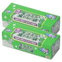クリロン化成 BOS(ボス) 臭わない袋生ゴミ用箱型 Mサイズ90枚入 × 2個