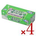 《送料無料》クリロン化成 BOS(ボス) 臭わない袋生ゴミ用箱型 Mサイズ90枚入 × 4個