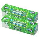 クリロン化成 生ゴミが臭わない袋BOS (ボス) 生ゴミ用 箱型 Sサイズ × 2個 (100枚入)《あす楽》