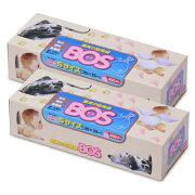 《送料無料》クリロン化成 防臭袋 BOS ボス ボックスタイプ おむつ・うんち処理用(Sサイズ) 200枚入り × 2個《あす楽》
