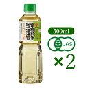 盛田 有機純米料理酒 500ml × 2本 【有機JAS 料理酒(調理酒) 】 《あす楽》