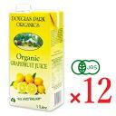 《送料無料》 ムソー オーガニック グレープフルーツジュース 1L × 12本 [有機JAS]《あす楽》