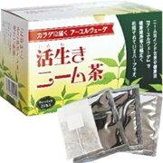 活生きニーム茶(2g×25包)【あす楽 ニームかごしま アーユルヴェーダ】
