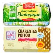《送料無料》グラスフェッドバター セーブル(Sevre) 自然発酵 無塩 250g & ユーリアル グランフェルマージュ グラスフェッドバター 250g《あす楽》《冷蔵便手数料無料》