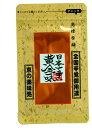 黄金一味 【メール便で送料150円】 祇園味幸 日本一辛い唐辛子 袋入り 9g