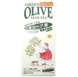 ヤマヒサ 100%小豆島産 オリーブ茶3g×30ティーパック《あす楽 無農薬・無化学肥料栽培》