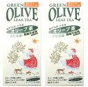 ヤマヒサ 100%小豆島産 オリーブ茶3g×30ティーパック×2個セット《あす楽 無農薬・無化学肥料栽培》