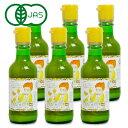 有機JAS かたすみ 有機 レモン果汁ストレート100% 2...