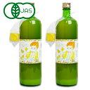 かたすみ 有機レモン果汁 ストレート100% 900ml ×...