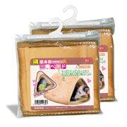 三晃商会 小鳥の三角ベッド × 2個《あす楽》