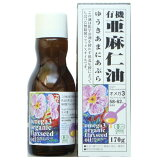 紅花食品 有機亜麻仁油 170g
