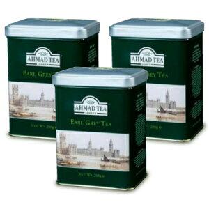 富永貿易 AHMAD TEA アーマッドティー 紅茶 アールグ