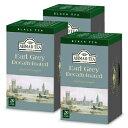 富永貿易 AHMAD TEA デカフェ アールグレイ ティーバッグ20P × 3個《あす楽》