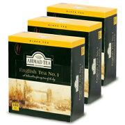 富永貿易 AHMAD TEA アーマッドティー 紅茶 イングリッシュティー NO.1 100P × 3個《あす楽》
