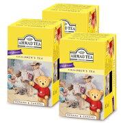 富永貿易 AHMAD TEA デカフェ バナナキャラメル ティーバッグ20P × 3個《あす楽》