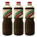 《送料無料》ユウキ食品 ガパオソース(バジル炒め)1.2kg × 3個