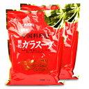 《送料無料》ユウキ食品 業務用 ガラスープ 顆粒 1kg × 2個《あす楽》
