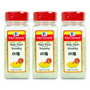 ユウキ食品 MC マコーミック シェイクポテト シーズニング のり塩 290g × 3個《あす楽》