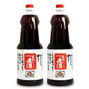 瑞鷹 東肥赤酒(料理用)1.8L × 2本 《あす楽》