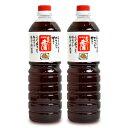 瑞鷹 東肥赤酒(料理用)1L × 2本 《あす楽》