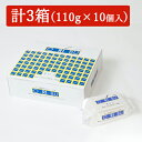 《送料無料》暁石鹸 オリブ浴用石けん (110g×10個入)× 3箱 ※泡立てネット付き