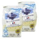 《送料無料》アクアメール セルマランドゲランド ゲランドの塩 あら塩 1kg × 2袋