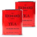 《送料無料》エディアール紅茶 エディアールブレンド 茶葉 125g × 2缶 セット