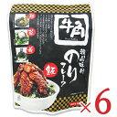 《送料無料》フードレーベル 牛角 韓国味付のり フレーク 60g × 6袋 セット